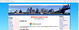 Our Site in Chinese