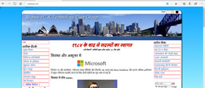 Our site translated into Hindi
